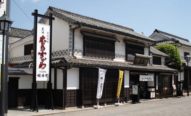 橘香堂(美観地区店)
