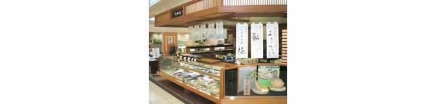福井堂(山陽店)